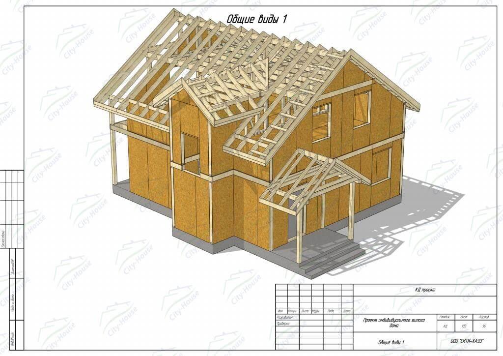 Вид домокомплекта из СИП панелей по проекту для сборки
