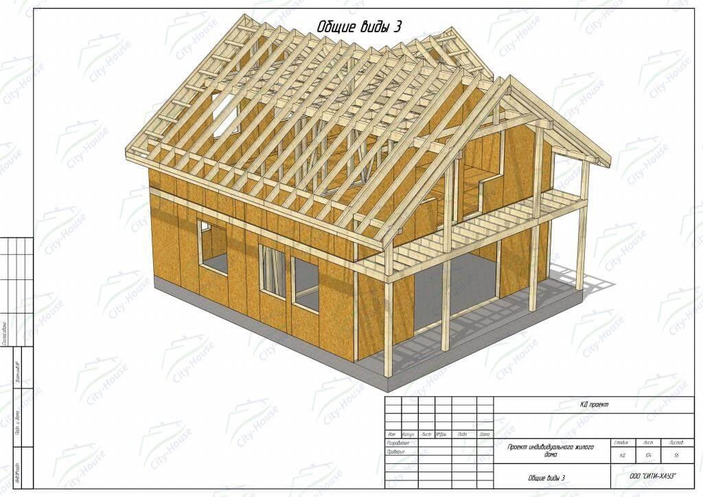 Фасад домокомплекта из СИП панелей по проекту для сборки