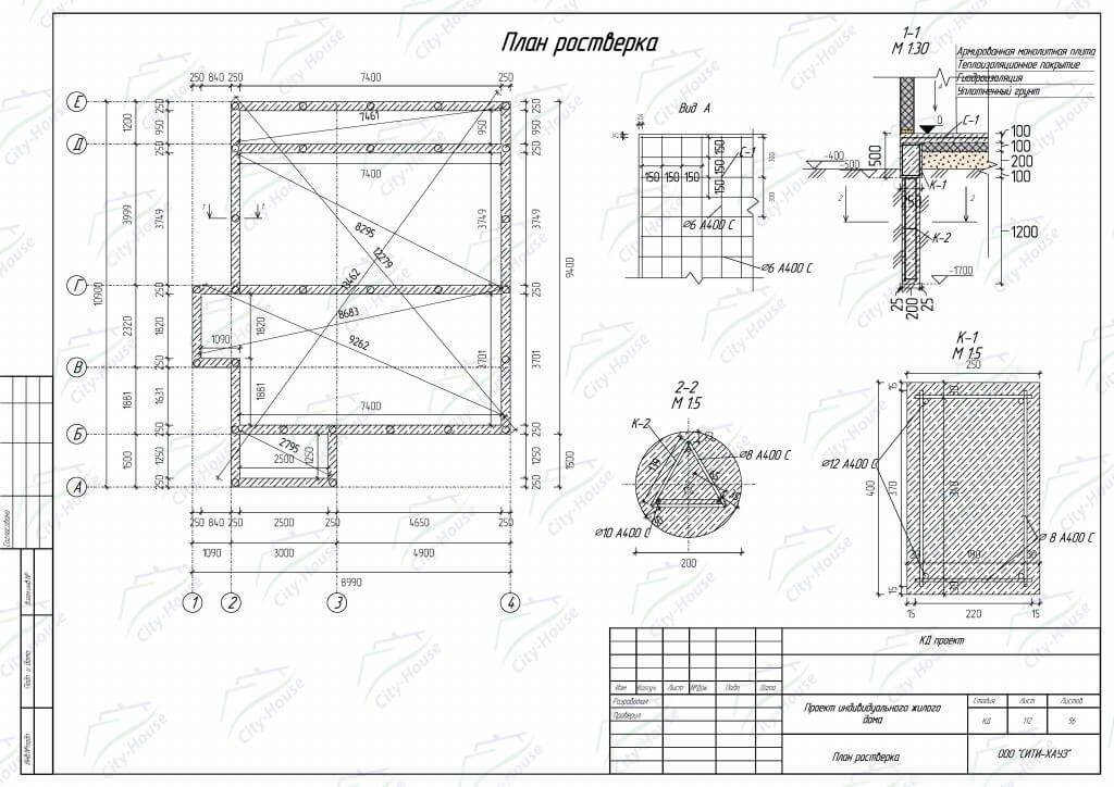 План фундамента дома из СИП панелей по проекту для сборки