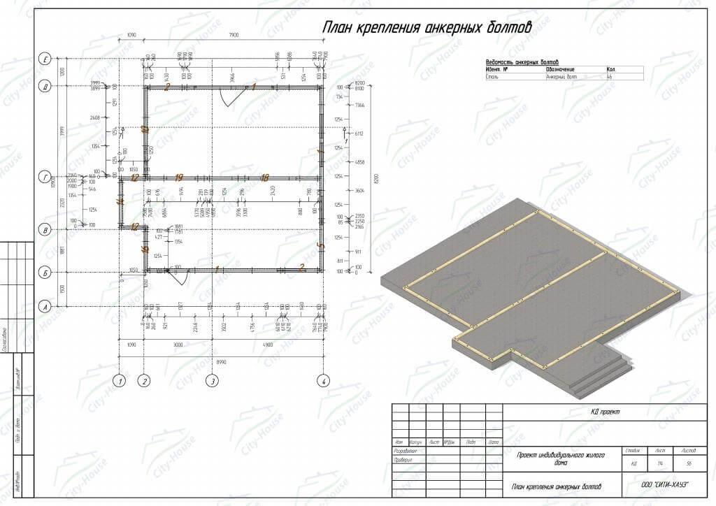 План крепления анкеров дома из СИП панелей по проекту для сборки