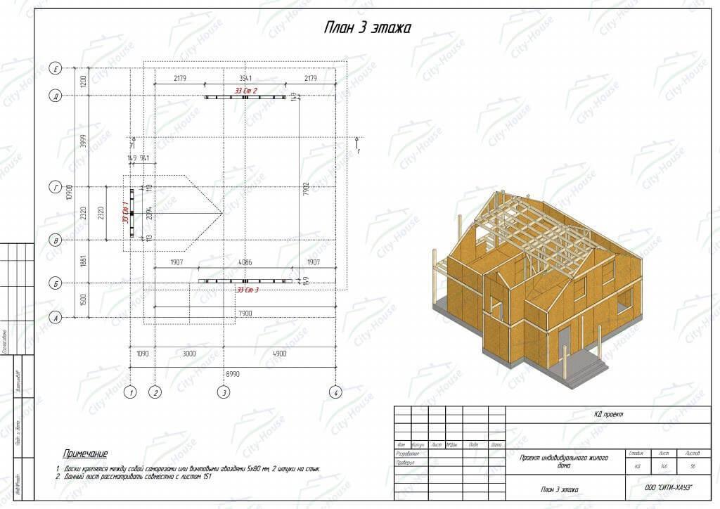 План фронтонов по проекту для сборки СИП дома