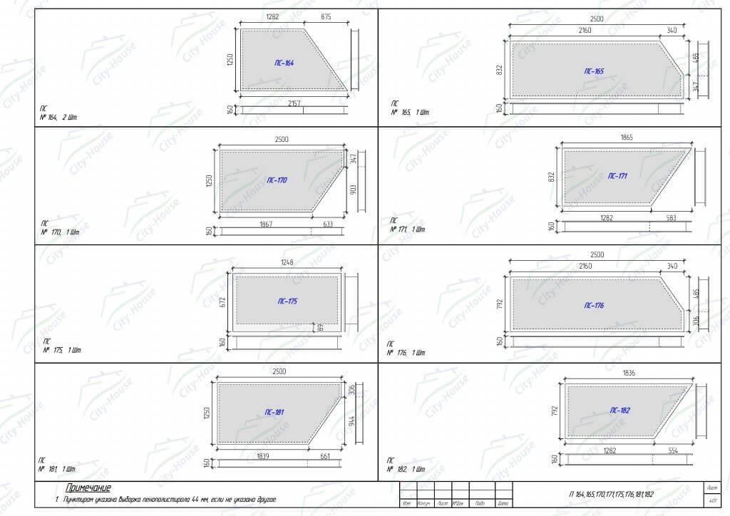 Чертежи СИП панелей домокомплекта