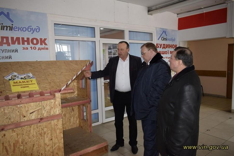 Визит делегации Винницкой областной государственной администрации в компанию Сити-Хауз